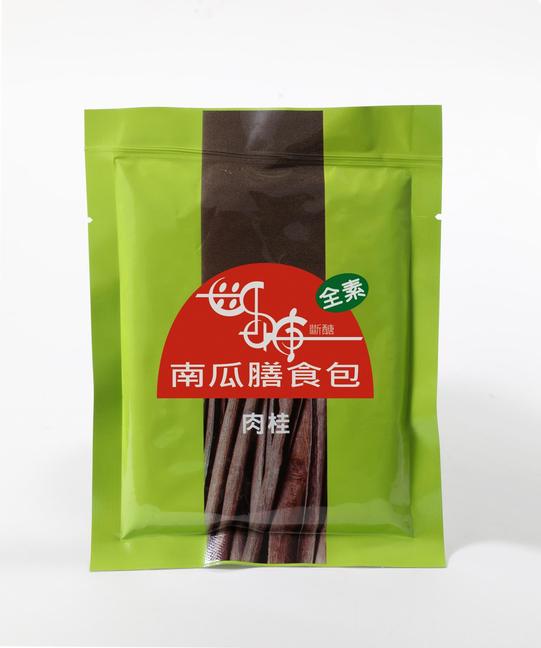 【士官長料理】南瓜膳食包-肉桂-10包/12盒套裝