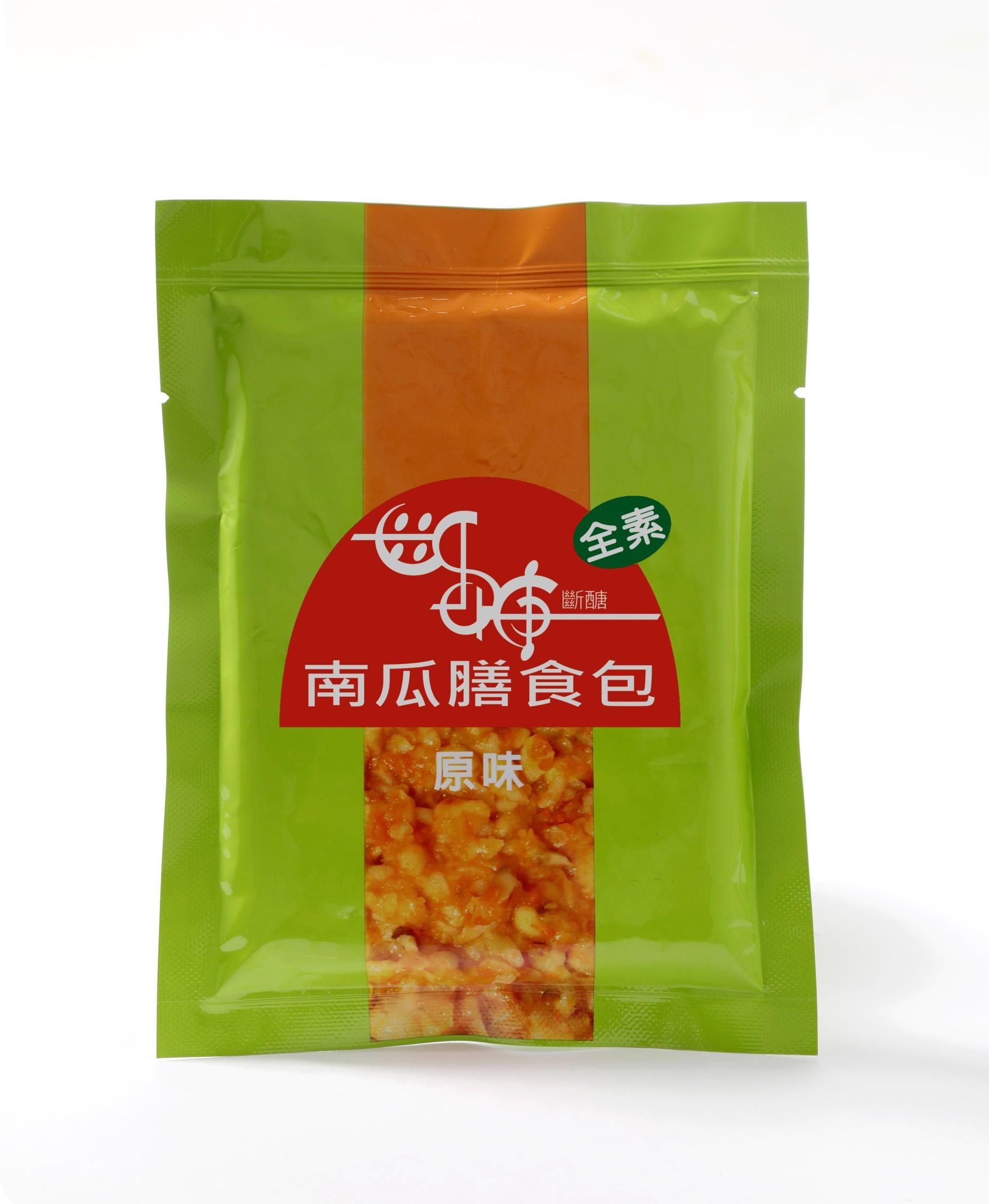 【士官長料理】南瓜膳食包-原味-12盒套裝