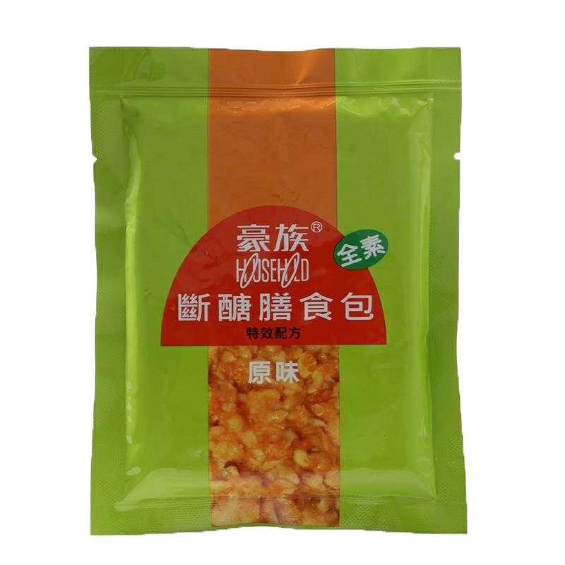 【限時特價】南瓜膳食包-一個月份 綜合口味 原味-胡椒-肉桂