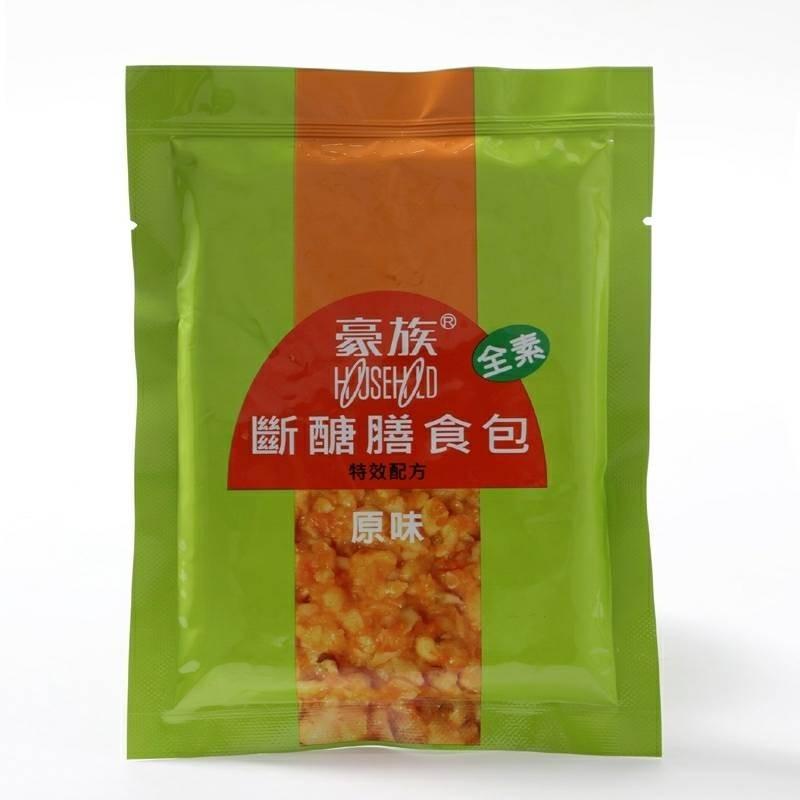【士官長料理】南瓜膳食包-綜合四種口味各3盒套裝