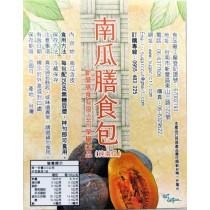 【士官長料理】南瓜膳食包 (純南瓜) 一盒六包